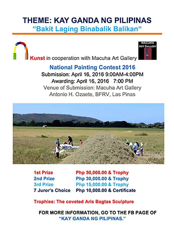 Kay Ganda ng Pilipinas Painting Contest 2016